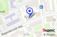 Схема проезда до компании ЛИЗИНГОВАЯ КОМПАНИЯ СМАРТ ГОЛД в Москве