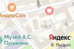 Схема проезда до компании Российский фонд мира в Москве