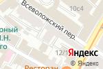Схема проезда до компании Центральная коллегия адвокатов г. Москвы в Москве