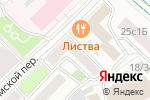 Схема проезда до компании Самсон-Фарма в Москве