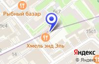 Схема проезда до компании АРХИТЕКТУРНОЕ БЮРО A HOUSE в Москве