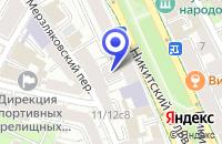 Схема проезда до компании НПП РИМОС в Москве