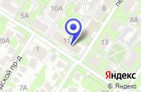 Схема проезда до компании ПТФ РОСТЕХОХРАНА в Туле