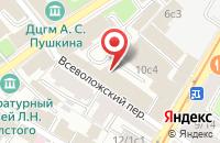 Схема проезда до компании Батискаф. Апартаменты, Гостиницы и Спа в Москве