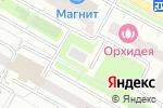 Схема проезда до компании Мосрембыт в Москве