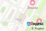 Схема проезда до компании Авоська в Москве