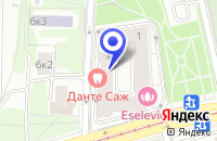 Схема проезда до компании НПО ОВАЛ в Москве