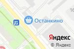 Схема проезда до компании Абсолют-Инвест в Москве