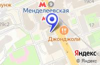 Схема проезда до компании ИНФОРМАЦИОННОЕ АГЕНТСТВО ARGUS MEDIA в Москве