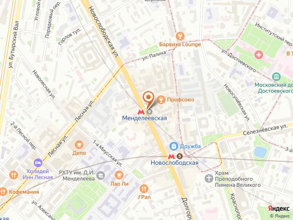 Остановка Метро Менделеевская в Москве