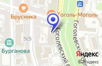 Схема проезда до компании АВИАТРАНСПОРТНАЯ КОМПАНИЯ СВТ-ЭКСПРЕСС в Москве
