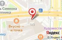 Схема проезда до компании Тримо Д в Москве