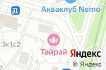 Схема проезда до компании ЗубСервис в Москве