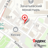 Посольство Республики Хорватия в РФ