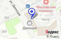 Схема проезда до компании ПТФ АХА в Москве