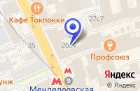 Схема проезда до компании БЮРО ЮРИДИЧЕСКИХ АДРЕСОВ в Москве