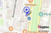 Схема проезда до компании ВЫСТАВОЧНАЯ КОМПАНИЯ ГЛОБАЛ ЭКСПО в Москве