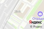 Схема проезда до компании Coffeeport в Москве