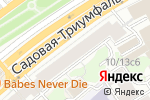 Схема проезда до компании Интернет-магазин Натуральной косметики Дом Природы в Москве