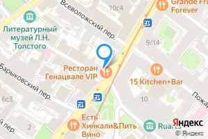 Комната в Москве Остоженка 14/2