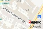 Схема проезда до компании Open pasport в Москве