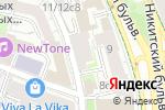 Схема проезда до компании Арбат.Бьюти в Москве