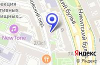 Схема проезда до компании ЭстетикПрофи в Москве