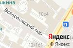 Схема проезда до компании Базовая система в Москве