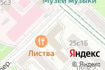 Схема проезда до компании Служба Защиты Призывников в Москве