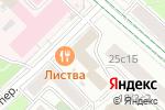 Схема проезда до компании КО ЭКСПО в Москве