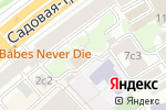 Схема проезда до компании Гранд Тур в Москве