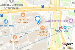 Комната в пятикомнатной квартире в Москве м. Арбатская, улица Арбат, 4с1-1А