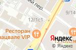 Схема проезда до компании Генацвале в Москве