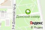 Схема проезда до компании ИнфоХимПром в Москве