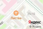 Схема проезда до компании Национальное экспертное бюро в Москве