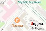 Схема проезда до компании Авэнти в Москве