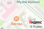 Схема проезда до компании Янус в Москве