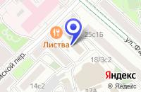 Схема проезда до компании ТФ ГРАНД МОТОРС в Москве