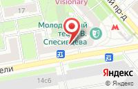 Схема проезда до компании Театрал в Москве