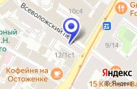 Схема проезда до компании АКБ РИНК-БАНК в Москве