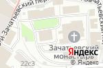 Схема проезда до компании Храм Духа Святого Сошествия в Зачатьевском монастыре в Москве
