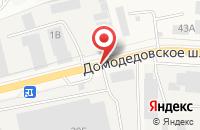 Схема проезда до компании Vibrodeq в Подольске