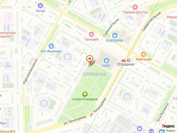 Остановка Ул. Санникова, 17 в Москве
