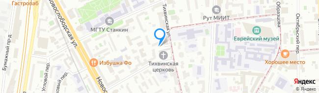 тупик Тихвинский 1-й