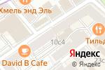 Схема проезда до компании Hotel Richesse в Москве