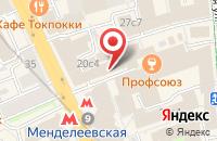 Схема проезда до компании Национальное Географическое Общество в Москве