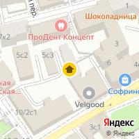 Световой день по адресу Россия, Москва и Московская область, Москва, улица Пречистенка, 8с2