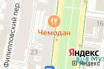 Схема проезда до компании Чемодан в Москве