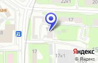 Схема проезда до компании ТФ ЮСАР + в Москве