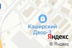 Схема проезда до компании DAEWOO ENERTEC в Москве